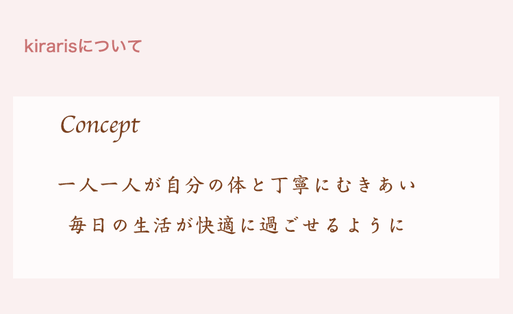aboutトップ画像sp